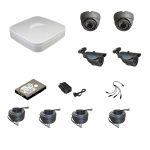 CCTV 4 Channel DVR+ 4 x 800TVL night vision Cameras Mobile Access 1000GB HDD